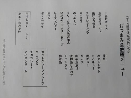 DSC_0188[1]