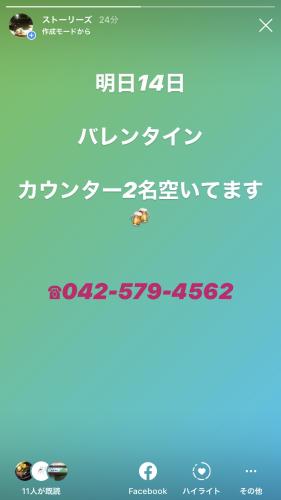63117D1D-8D7C-4B0E-869C-AD68705CB4FF