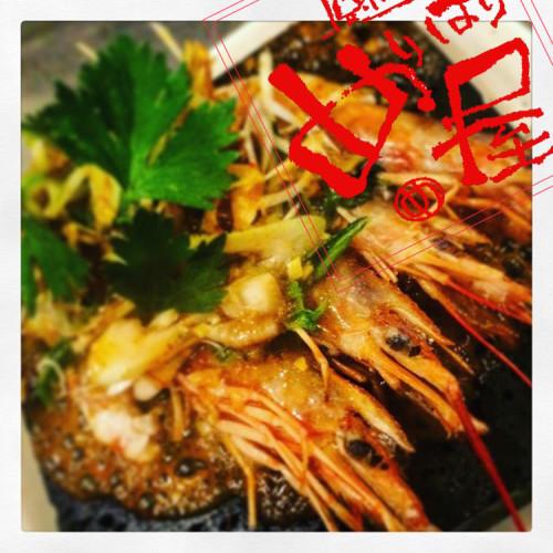 刺身赤海老の溶岩焼