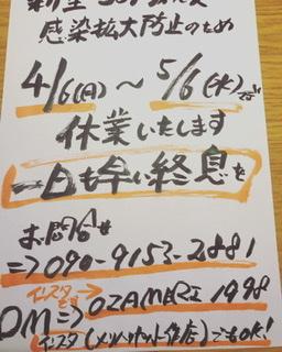 A7469DEC-E237-46DA-B160-E08B6C1EACB9