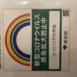 12D6A3A0-CD36-4131-886A-2FCC91F19201