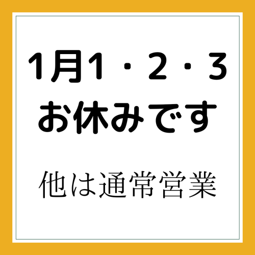 20201213_105517_0000