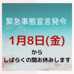 20210106_165500_0000