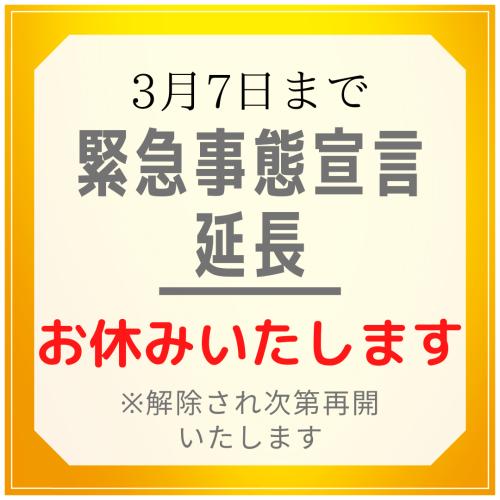 20210204_203846_0000