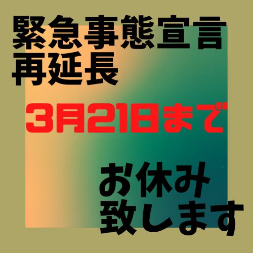 20210306_211635_0000