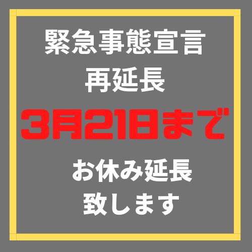 20210306_212122_0000