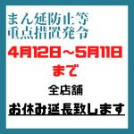 20210410_093453_0000