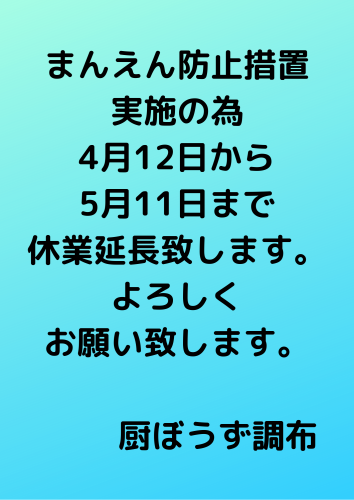 84EE92F4-76CF-4B65-87C7-0958738AC499
