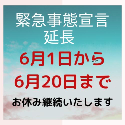 20210528_200223_0000