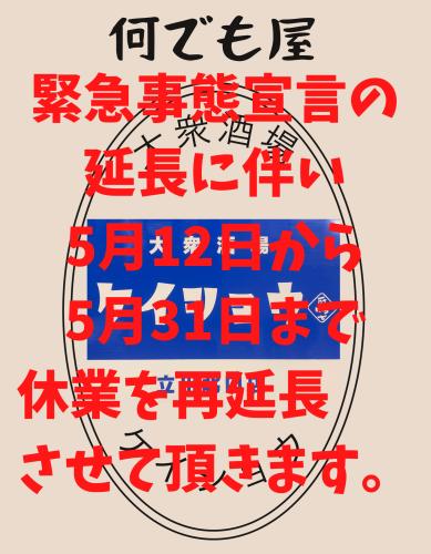 42443E32-B1CD-4A3F-8FAB-19CD38593D4F