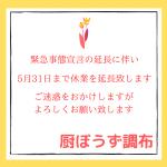 E8EBDEF4-E368-46FD-A477-806206D0E6C2