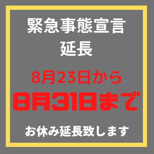 20210730_140441_0000