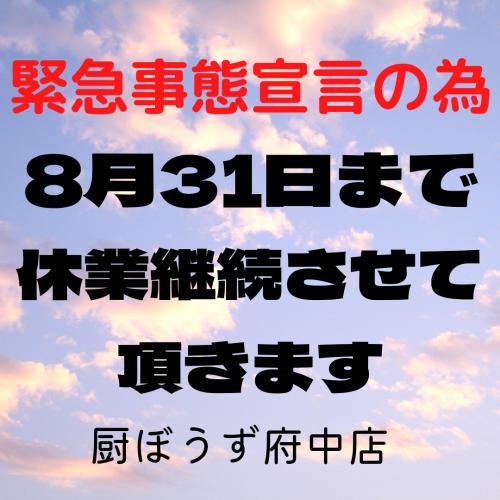 B8B9E23A-9C06-451A-AA7B-66B4CC33413C