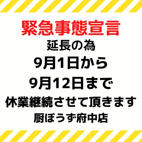 4F1D238B-3969-461A-B179-1E3F4BDA9E8F