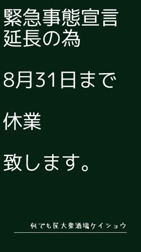 5EB29DB8-1F9B-4DEC-9717-7D664CB51A5B