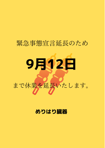 FF5E4BDC-21CF-4638-B2F1-11D60557A5E0