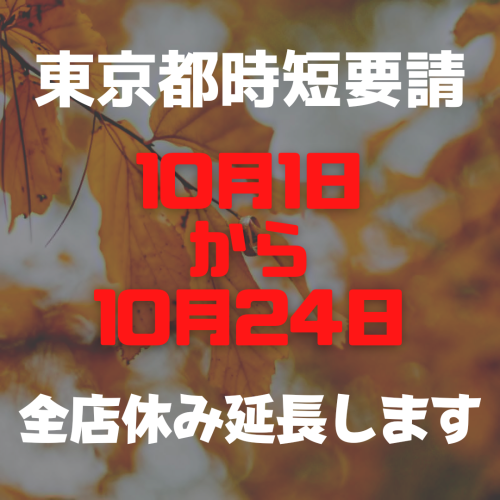20210929_201421_0000