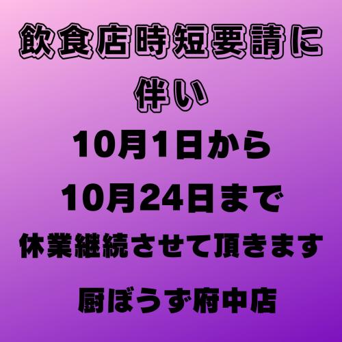 2D47B116-3CFF-4CA2-89D7-45DD9C2DC2FF