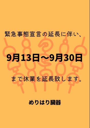 AA7D54E9-84C1-4D8D-8FD6-BEC8F94B734A